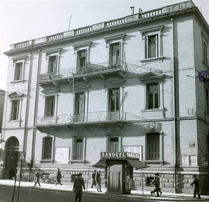 Ελλάδα Αθήνα 1950 φωτογραφία Δημήτρης Χαρισιάδης.