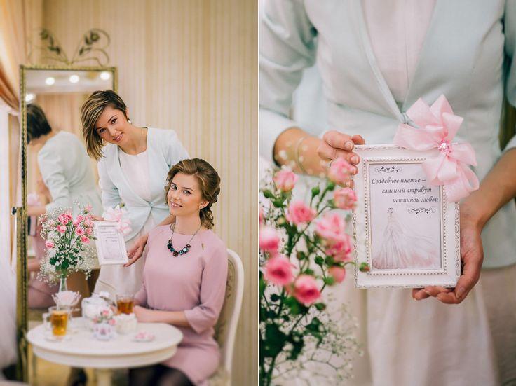 """""""Подружка Невесты"""" оформит место для фотосессии!"""