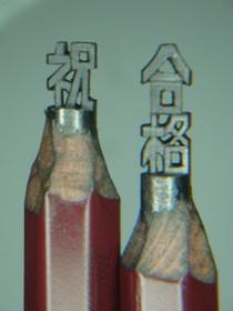 Best Pencil Images On Pinterest Pencil Carving Pencil Art - Artist carves miniature pop culture sculptures into pencils