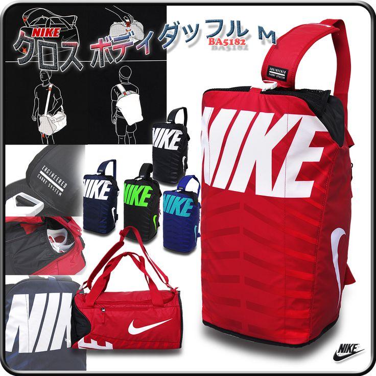【楽天市場】ボストンバッグ ナイキ ワンショルダーバッグ 2ウェイバッグ スポーツバッグ ダッフルバッグ NIKE/クロス ボディダッフル M BA5182 05P06Aug16:KANERIN