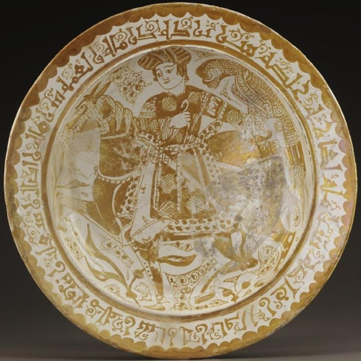 Fatimid plate with mounted hunter, 12th century, Freer Gallery, Smithsonian's Museums of Asian Art. 41.12