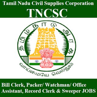 TNCSC Admit Card 2017 | 48 Posts | Bill Clerk Watchman Jobs | Sarkari Naukri