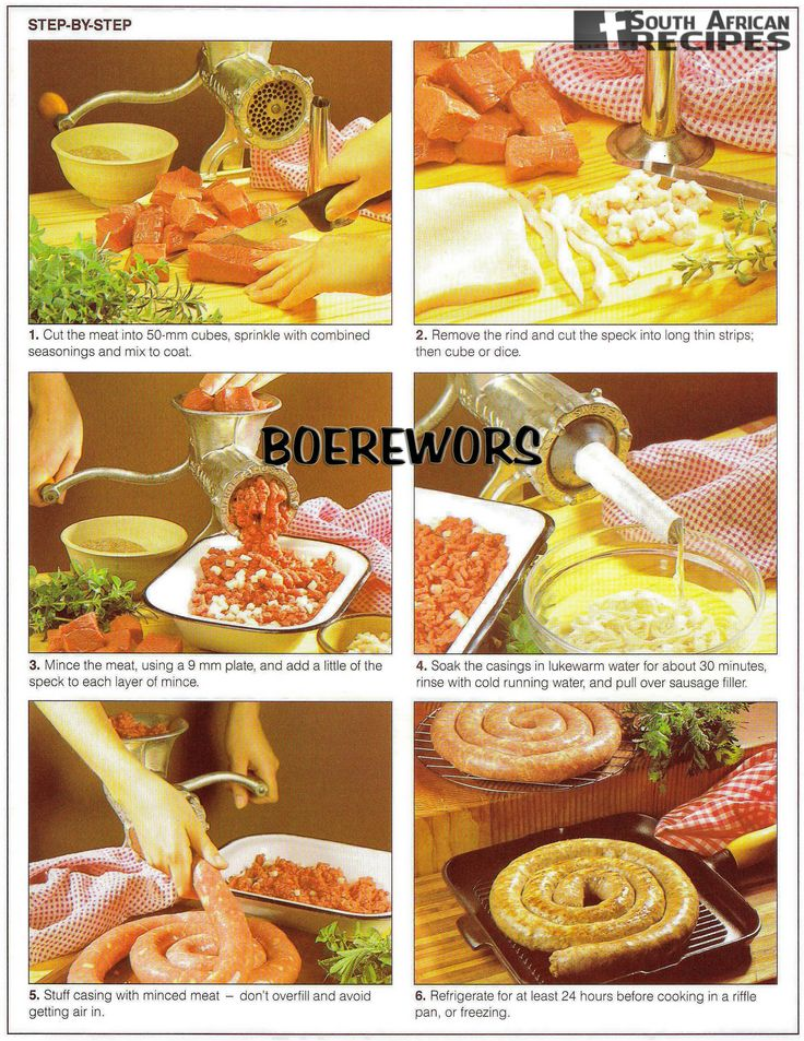 South African Recipes | BOEREWORS