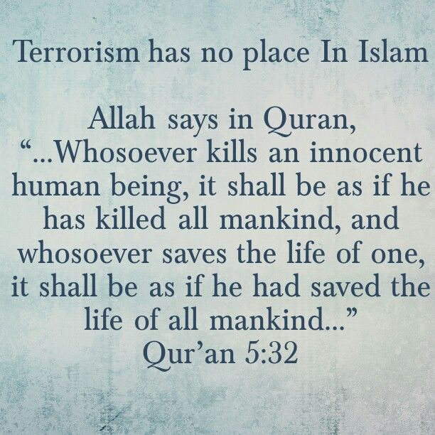 #bokoharam #bringbackourgirls  Quran is the primary source in Islam. Quran prohibits killing of innocent people.