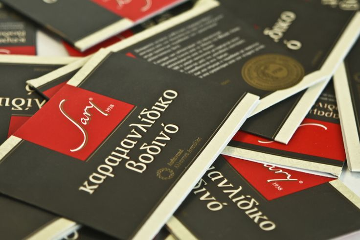 Packaging for traditional deli meat products. Pastourmas Kapadokias Sary. @ oghpack.gr #oghpack #greece