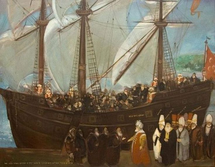 Painting of Jews Arriving to Ottoman Empire in 1492 Posted by the Ottoman Imperial Archives | Picture a Day