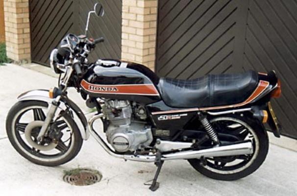 Honda CB-250N (1980-1983)