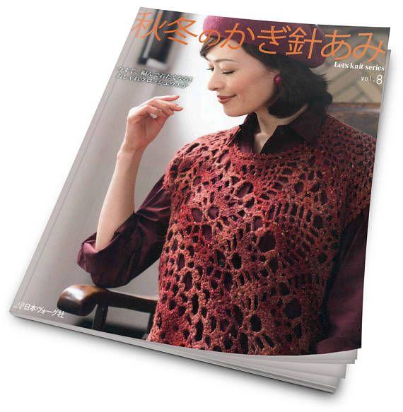 26 Elegant Knit Patterns. Japanese Craft Book PDF  Instant