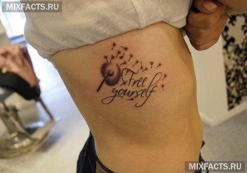 татуировка одуванчик  на ребрах