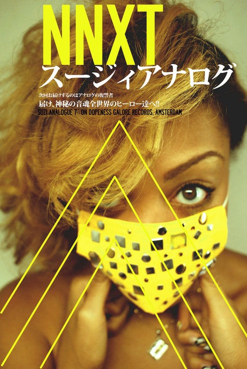 36 Best Afrofuturism Images On Pinterest Africans