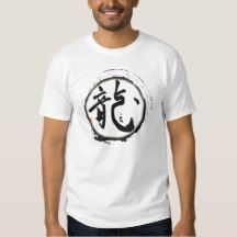 'Dragon' in Enso zen-circle Tee Shirt