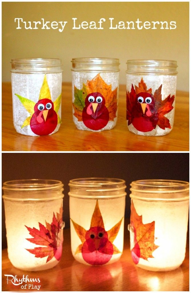 Aren't these turkey leaf lanterns cute? All you need is a few natural materials and a free afternoon to put this simple Thanksgiving Craft together. These luminaries look wonderful both lit and unlit and are the perfect addition to any holiday table.