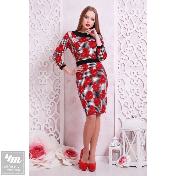Платье Glem «Мемфис Д/Р» (Роза-черная отделка лапка) http://lnk.al/49zo  #лук #нарядныеплатья #платье #платьемечты #топ #новинки #одеждаУкраина #4m #4m.com.ua