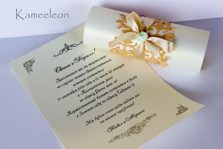 Приглашение на свадьбу, приглашение, пригласительные на свадьбу , свадьба таллинн,свадьба в таллинне , weddingtallinn , wedding invitation, laser cut invitation, Таллинн свадебные аксессуары, свадебные приглашения, пригласительные на свадьбу, ажурные приглашения, резные пригласительные, бонбоньерки, подарки гостям, карточки рассадки, схема рассадки, план рассадки гостей, Книга пожеланий, альбом для пожеланий https://www.facebook.com/kameeleon1kutsed
