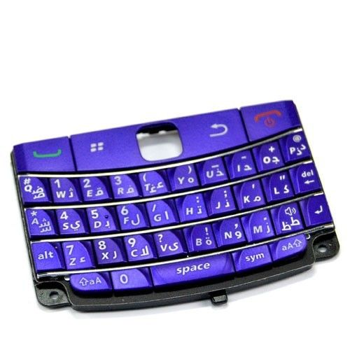 BlackBerry Bold 9700 9020 Onyx Arabic Keypad Keyboard - Blue