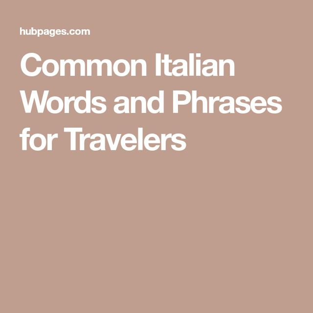 useful essay phrases italian Italian essay phrases french, italian, german nuclepower plant safety systems and more 14-11-2017 latin phrases and expressions latin terminology, origins, meanings, translations useful italian essay phrases and usage examples.