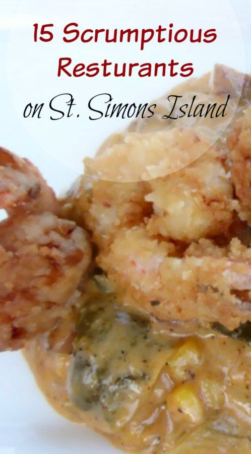 St. Simons Island off the Georgia coast has scrumptious restaurants for any taste. When we travel to the Island we have a list of must hit spots.