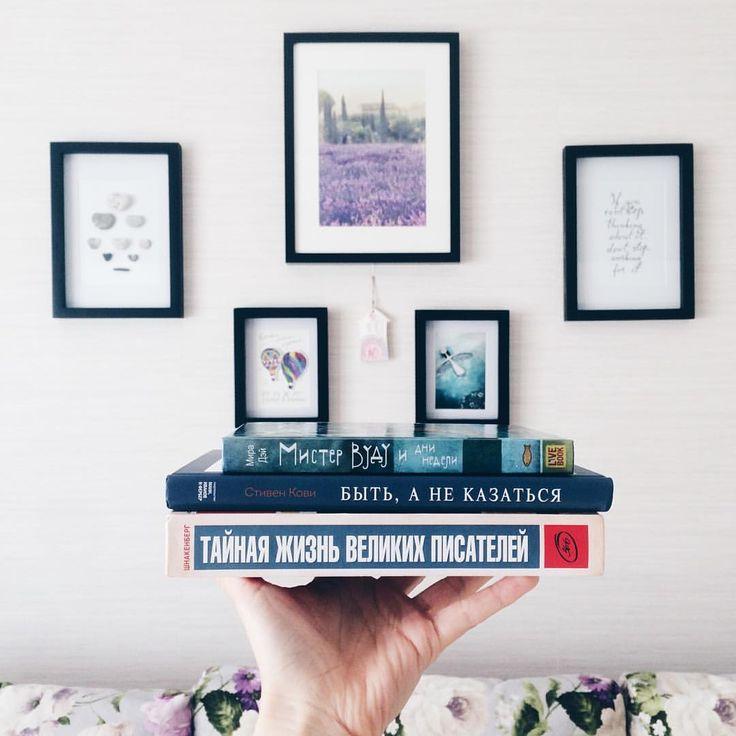 Книжный блог. Читаю книги, пишу о книгах. Классика, нон-фикшн, мотивация. Москва Иду к мечте  Книжный вызов '16 - 86/100 Учу французский