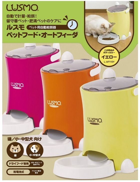 25 Best Ideas About Automatic Feeder On Pinterest