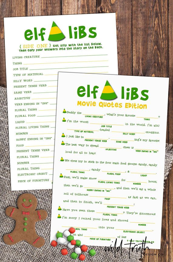 Elf Movie Quote Mad Libs - This printable holiday party game, inspired by Buddy the Elf, is sure to make your party sweeter than syrup-soaked spaghetti! Perfect family friendly Christmas activity or stocking stuffer! Also fun for office parties & classroom celebrations. Or add em to