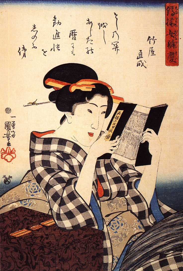 Woman reading - Kuniyoshi Utagawa