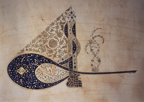 Ottoman Art: Tezhip