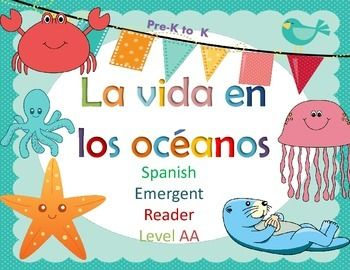 Spanish Guided Reading Ocean Life / La vida en los oceanos