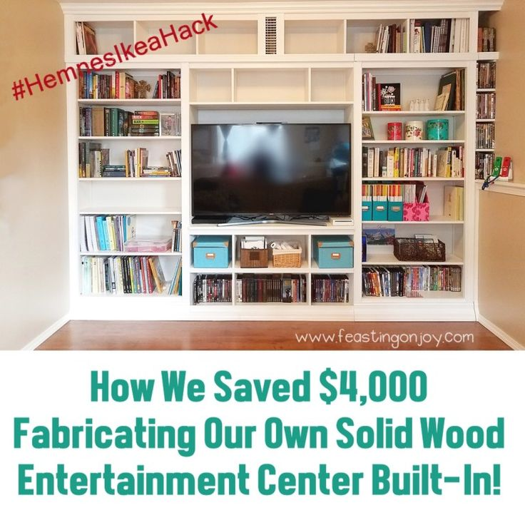 How We Saved $4,000 Fabricating Our Own Solid Wood Entertainment Center Built-In! {Hemnes Ikea Hack