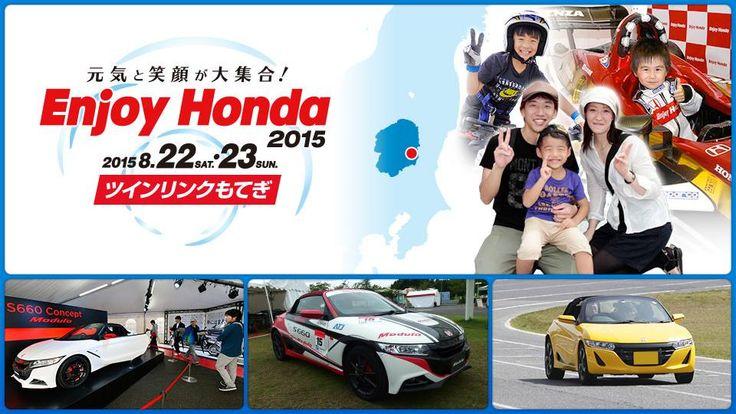 Honda S660 at Honda-sponsored JDM events in 2015-2016