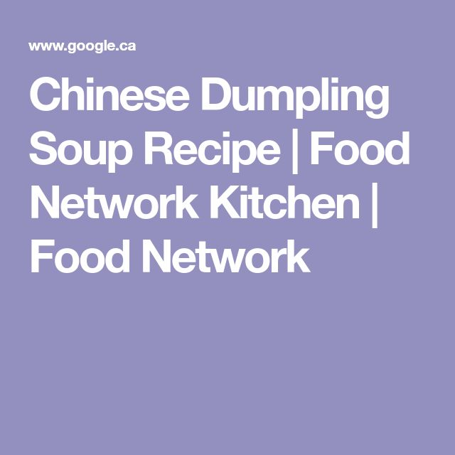 The 25 best chinese dumpling soup ideas on pinterest chinese dumpling soup recipe food network kitchen food network forumfinder Gallery