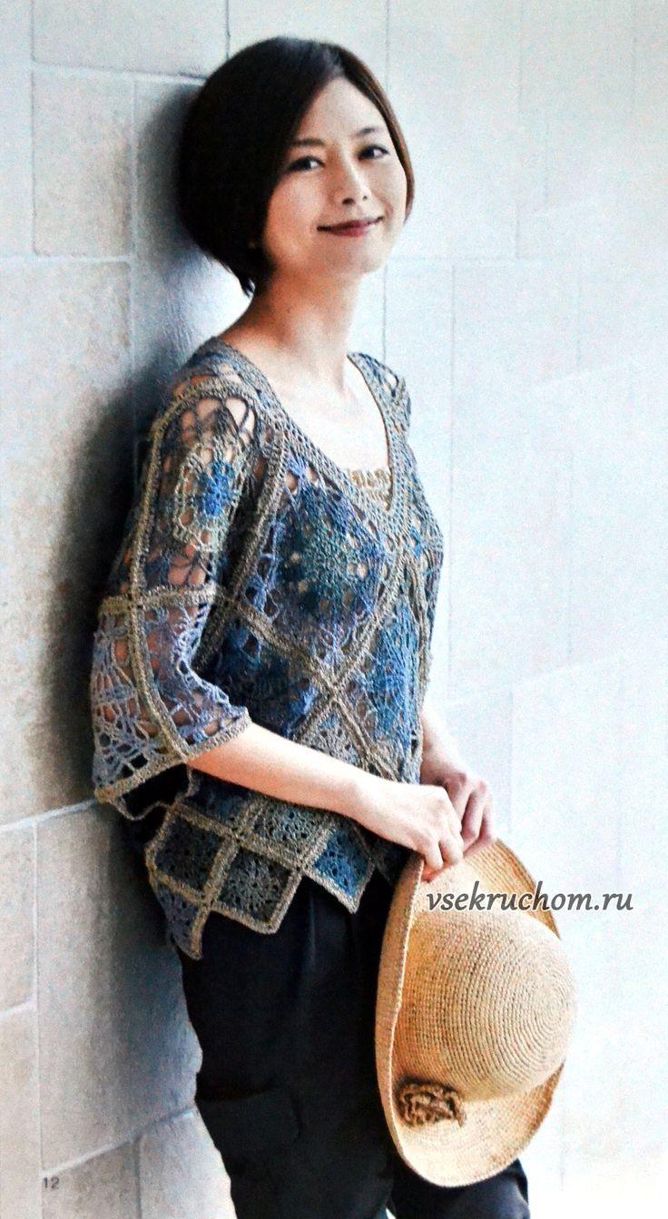 Granny square womens sweater