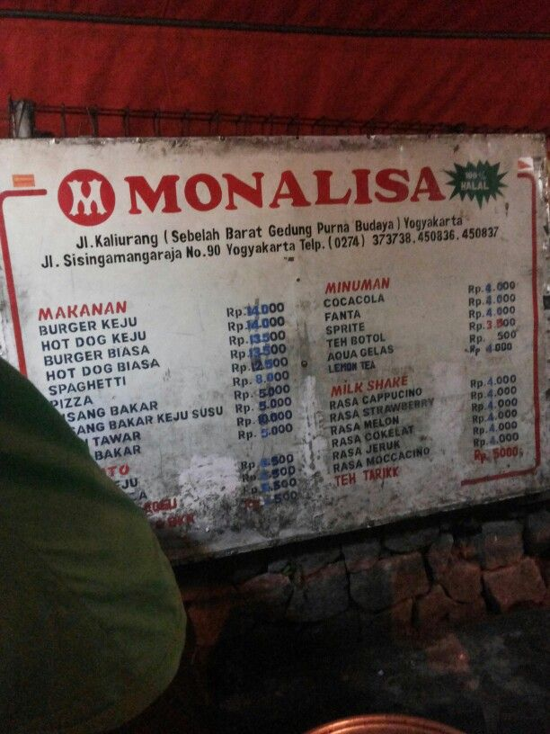 Monalisa's Burger @Yogyakarta. The price of monalisa's Burger