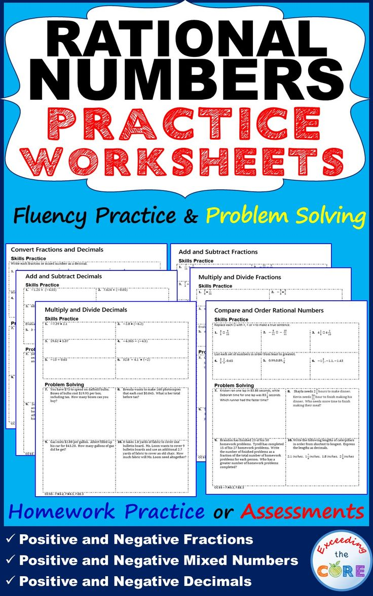 Rational Numbers Practice Worksheets ~ 6 Rational Numbers Practice  Worksheets (60 Questions) Each 17