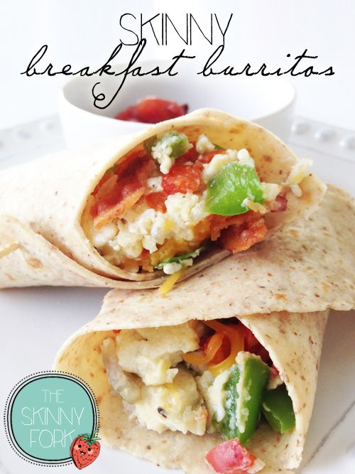 Skinny Breakfast Burritos — With just under 200 calories in a full breakfast burrito, you can happily serve one of these along side some salsa, fresh fruit, and maybe a cup of coffee for a filling and guiltless beginning to your day.