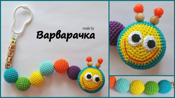 soother clip with amigurumi by varvarachka on Etsy, $30.00