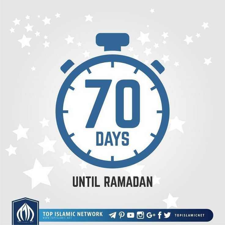 """70 Days until Ramadan  The Messenger of Allah ﷺ said:  """"The five (daily) prayers and one Friday prayer to (the next) Friday prayer are expiations (for the sins committed in the intervals) between them.""""  [Sahih Muslim]  Support us-Sunnah to continue helping orphans every month by donating at: ussunnah.org/orphans"""