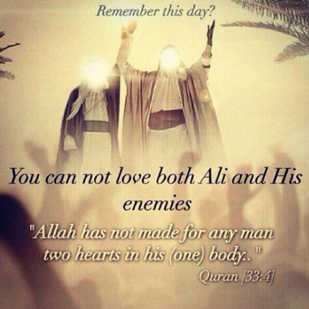 #Islam #Islamic #Shia #Alla #Muhammad #Ali #