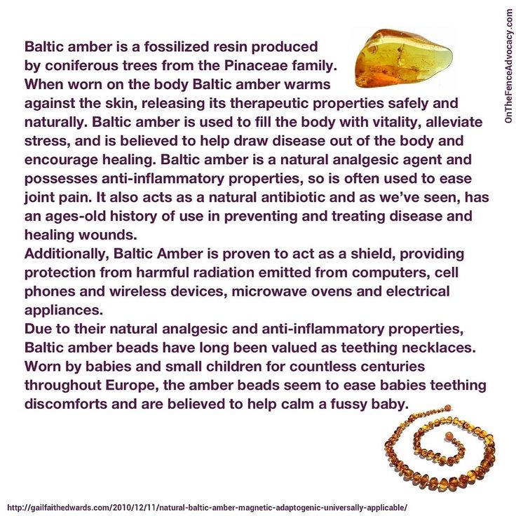 Benefits of Baltic Amber- we love using baltic amber.  Jake has worn his since 3 months. Rarely, have we had an issue with any teeth coming in.  Could be coincidence (I know you skeptics are out there) or the amber could have helped.
