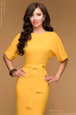 """Трикотажное платье горчичного цвета с поясом и рукавом """"летучая мышь"""""""