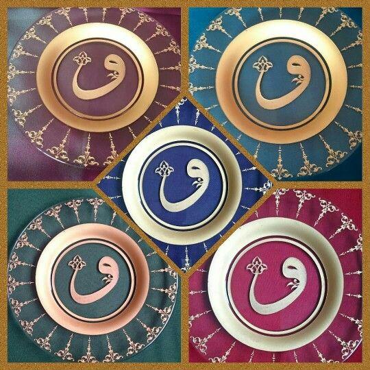 Altın yaldızlı kumlama tabak arkasını istenen renkte boyuyabilirim #tezyin #tıklım#tasarım