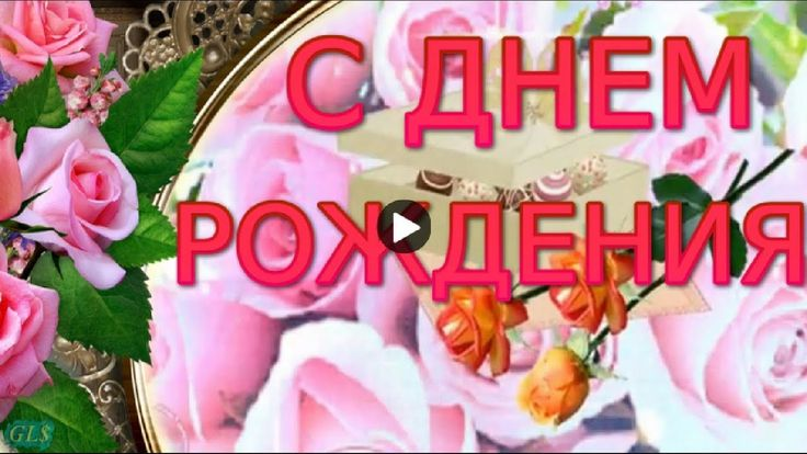 Утенок добрым, с днем рождения на таджикском языке открытки