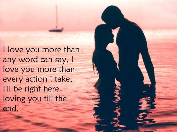 86 best Quotes on Love images on Pinterest | Morning quotes ...