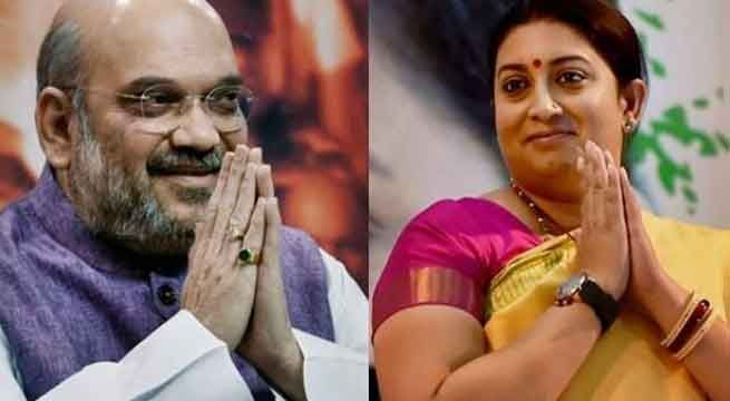 New Delhi: BJP chief Amit Shah and Information and Broadcasting Minister Smriti Irani will contest the Rajya Sabha elections, confirmed Union Minister JP Nadda after BJP's Parliamentary Party meeting on Wednesday evening. Both the leaders will contest from Gujarat where three seats will fall...
