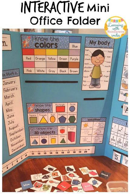 Give your Preschooler the Edge...with an interactive Mini Office File Folder