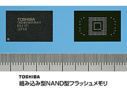 Toshiba 16GB flash chips are world's biggest | Products, such as digital music players, that rely on flash memory have until now typically peaked at 8GB of storage simply because memory manufacturers have been producing 'packages' of memory chips only up to that size. Buying advice from the leading technology site