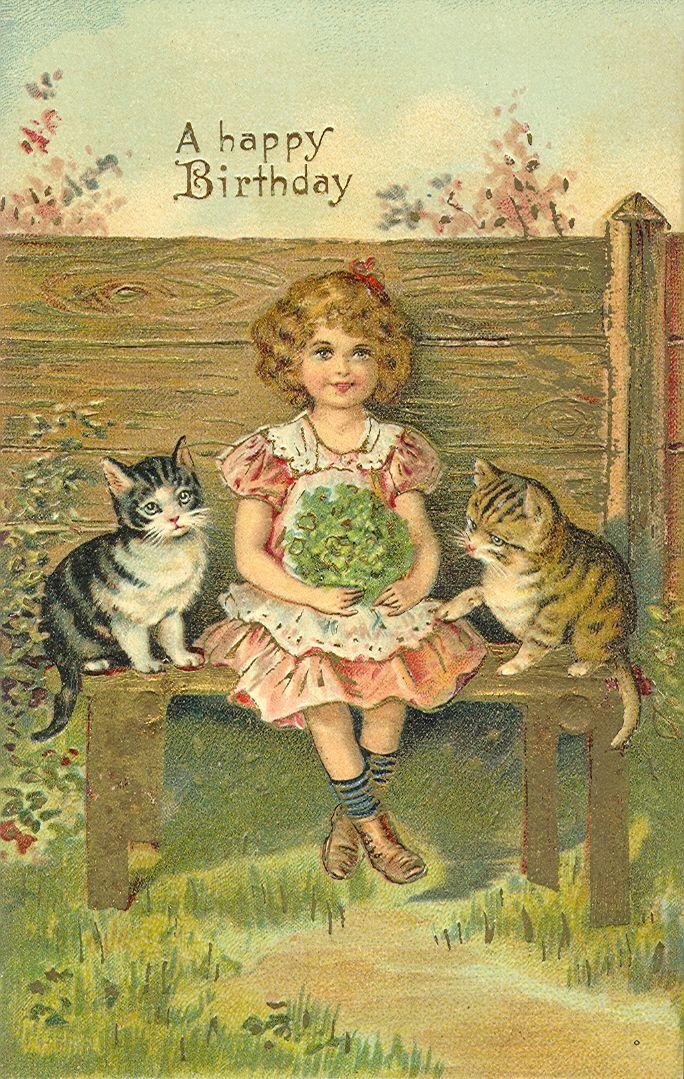 картинки с днём рождения старые открытки