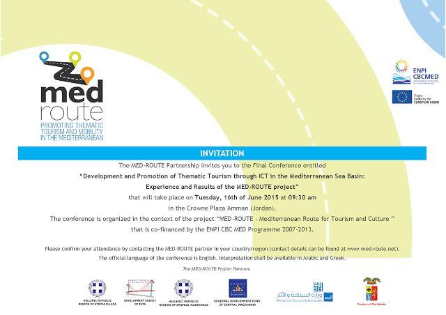 Εύβοια 24 Ώρες – Όλα τα νέα της Χαλκίδας: MED-ROUTE Final Conference Invitation