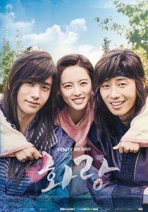 Hwarang: The Poet Warrior Youth adalah serial televisi Korea Selatan yang dibintangi oleh Park Seo-Joon, Go A-Ra dan Park Hyung-Sik. Serial drama ini sudah mengudara pada 19 Desember 2016 – 21 Februari 2017 setiap Senin dan Selasa.
