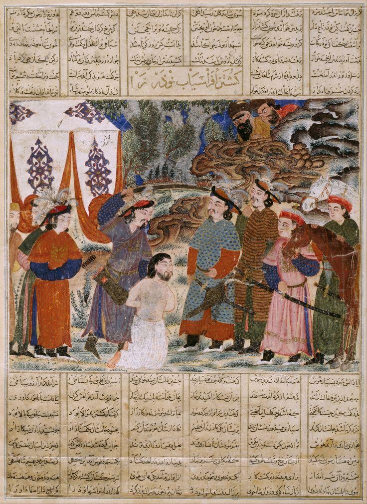 Afrasiyab Killing Naudar, a folio from the Great Mongol Shahnama (Book of Kings)