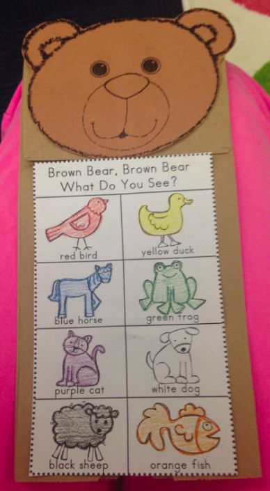 Brown Bear, Brown Bear Paper Bag Retelling Puppet (from Preschool Wonders)